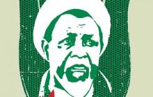 فایل لایه باز پوستر شیخ ابراهیم زکزاکی را آزاد کنید