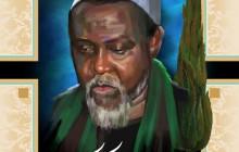 فایل لایه باز نقاشی چهره شیخ ابراهیم زکزاکی