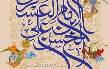فایل لایه باز تصویر الامام الحسن بن علي العسكري