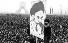 فیلم خام از انقلاب اسلامی سال 57 - قسمت پنجم