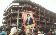 فیلم خام از انقلاب اسلامی سال 57 - قسمت سوم