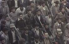 فیلم خام از انقلاب اسلامی سال 57 - قسمت هشتم