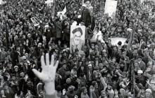 فیلم خام از انقلاب اسلامی سال 57 - قسمت اول