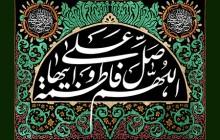 فایل لایه باز تصویر اللهم صل علی فاطمه و ابیها / فاطمیه