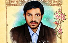 فایل لایه باز تصویر شهید سید حسین علم الهدی