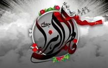 فایل لایه باز تصویر یا فاطمه الزهراء / شهادت حضرت زهرا (س) / ارسال شده توسط کاربران