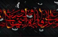 فایل لایه باز تصویر صلوات خاصه حضرت فاطمه الزهرا / شهادت حضرت زهرا (س) / ارسال شده توسط کاربران