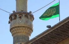 فیلم خام از حرم امام علی علیه السلام - قسمت ۱