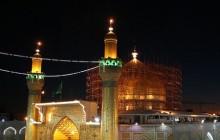 فیلم خام از حرم امام علی علیه السلام - قسمت ۲