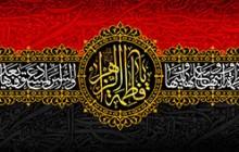 فایل لایه باز تصویر یا فاطمه الزهراء / اللهم صل علی فاطمه و ابیها / مناسب برای سردر ورودی هیأت