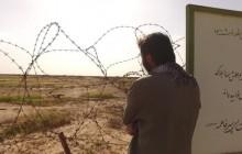 فیلم خام راهیان نور – یادمان کانال کمیل – ۱-۹۵