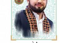 فایل لایه باز نقاشی چهره محسن حاجی حسنی کارگر
