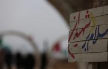 فیلم خام راهیان نور – یادمان شلمچه – ۵-۹۵