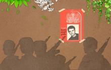 فایل لایه باز تصویر شهید محمد رضا احضار نیکوئی / شهدای شهر من
