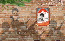 فایل لایه باز تصویر شهید مرتضی رحیمی / شهدای شهر من