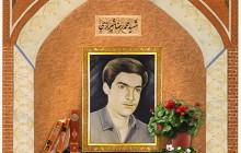 فایل لایه باز تصویر شهید محمدرضا شیرازی / شهدای شهر من