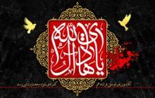 فایل لایه باز تصویر شهادت امام هادی (ع) / یا هادی آل الله