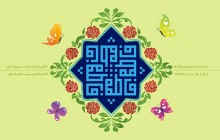 فایل لایه باز تصویر ولادت حضرت زهرا (س) / روز مادر