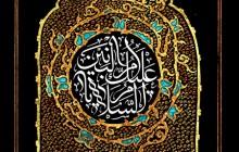فایل لایه باز تصویر رحلت حضرت ام البنین (س)