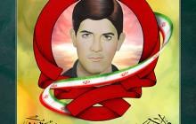 فایل لایه باز تصویر شهید داوود تاجیک / شهدای شهر من