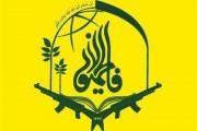 وصیت شهید فاطمیون یک روز قبل از شهادت /شهید محمد حسین مؤمنی