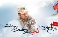 شهید علیدوست؛ از تکاوری یگان صابرین تا فرماندهی عملیات در سوریه +تصاویر