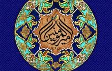 فایل لایه باز تصویر امیرالمؤمنین / ولادت امام علی (ع)