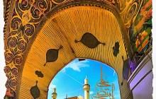 تصویر نقاشی حرم امام علی (ع)