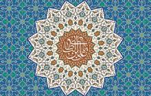 فایل لایه باز وکتور کاشی کاری نام امام علی (ع)