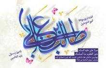 فایل لایه باز تصویر تولد امام علی (ع) / ارسال شده توسط کاربران