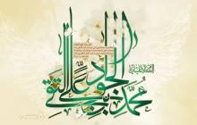 فایل لایه باز تصویر میلاد امام جواد (ع) / ارسال شده توسط کاربران