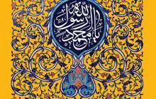 فایل لایه باز عید سعید مبعث