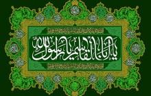 فایل لایه باز عید مبعث / یا ابا القاسم یا رسول الله