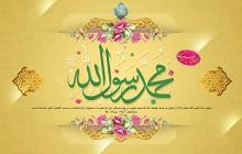 فایل لایه باز عید مبعث / ارسال شده توسط کاربران