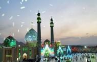 فیلم های هوایی از مسجد مقدس جمکران - قسمت 2