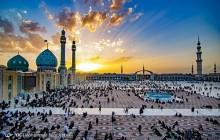فیلم های هوایی از مسجد مقدس جمکران - قسمت ۱