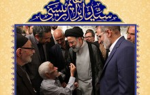 فایل لایه باز تصویر حجت الاسلام و المسلمین سید ابراهیم رئیسی