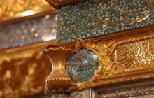 تصاویر باکیفیت از ضریح مطهر امامین عسکریین (2)