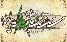 فایل لایه باز تصویر ولادت حضرت علی اکبر (ع) / ارسال شده توسط کاربران