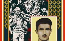 فایل لایه باز تصویر شهدای ۱۵ خرداد / شهید حسن خانی / شهدای شهر من