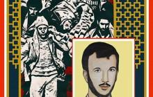 فایل لایه باز تصویر شهدای ۱۵ خرداد / شهید هوشنگ معصومشاهی / شهدای شهر من