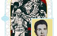فایل لایه باز تصویر شهدای 15 خرداد / شهید رجبی سناردکی / شهدای شهر من