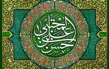 تصویر با کیفیت بیرق ولادت امام حسن مجتبی (ع) / دو تصویر