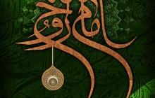فایل لایه باز تصویر رحلت امام خمینی (ره) / امام روح الله