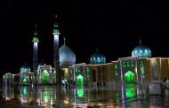 فیلم های هوایی از مسجد مقدس جمکران - قسمت 3