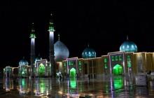 فیلم های هوایی از مسجد مقدس جمکران - قسمت ۳
