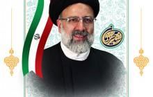 فایل لایه باز بنر حجت الاسلام رئیسی / سید محرومان