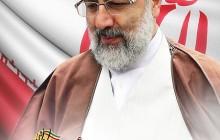 فایل لایه باز پوستر انتخاباتی حجت الاسلام رئیسی