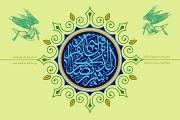 فایل لایه باز تصویر شهر رمضان الذی انزل فیه القرآن / ماه رمضان