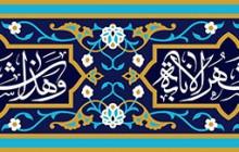فایل لایه باز کتیبه ماه مبارک رمضان